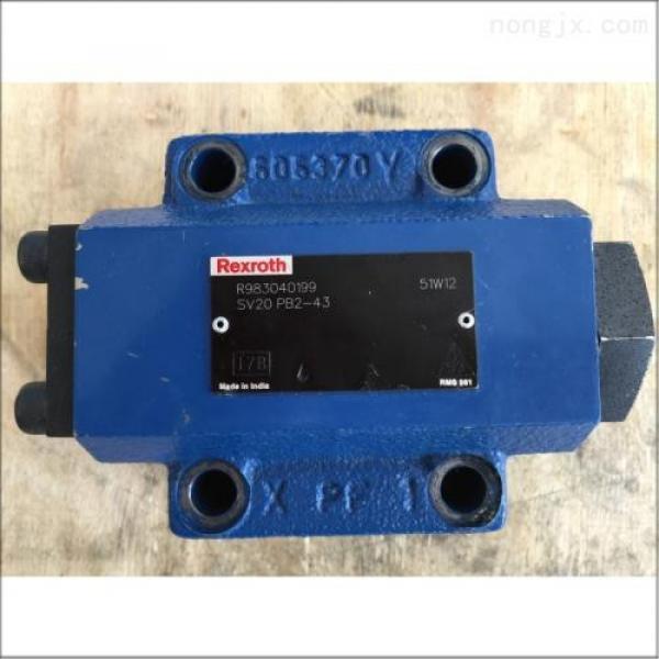 V15A1RX-95S14 Αντλία καυτής πώλησης #2 image